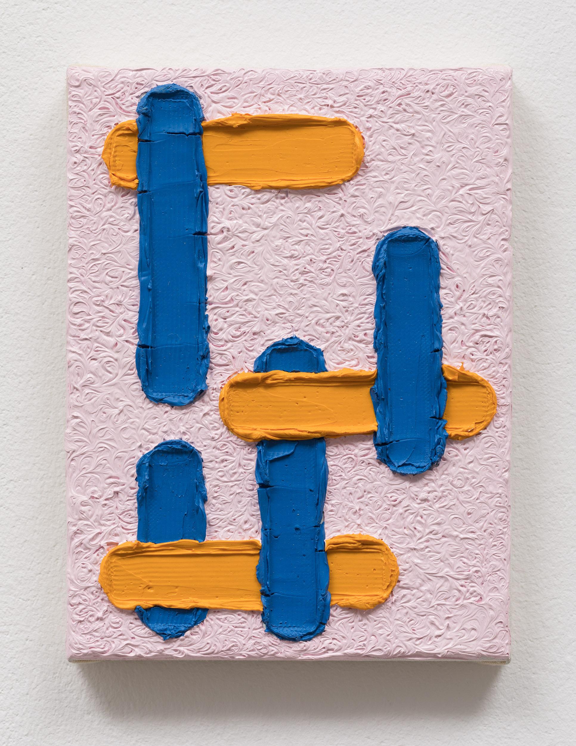 """""""drei Orange,vier Blau"""", 2018, 24x18cm, Öl auf Leinwand"""